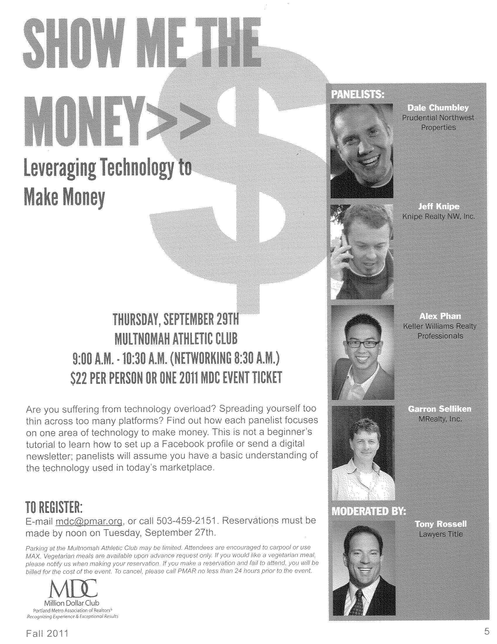 MDC Technology Panel Invitation